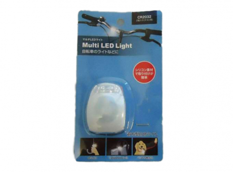 LED MULTI USO CUADRADO